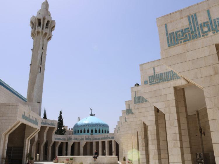 Magnifique mosquée du roi Abdallah en Jordanie