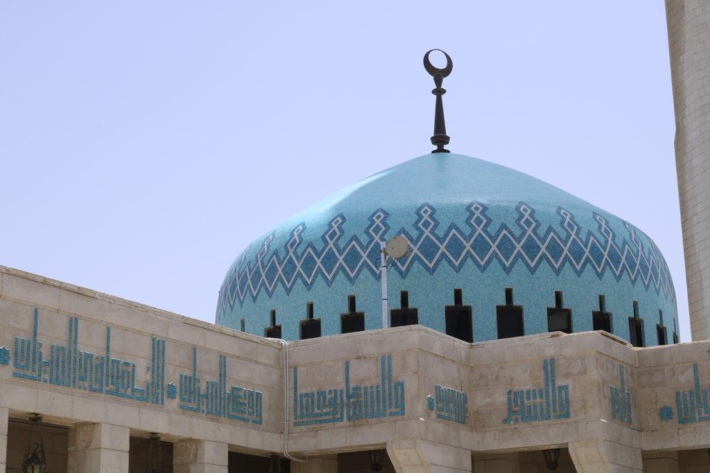 Mosquée King Abdallah 2
