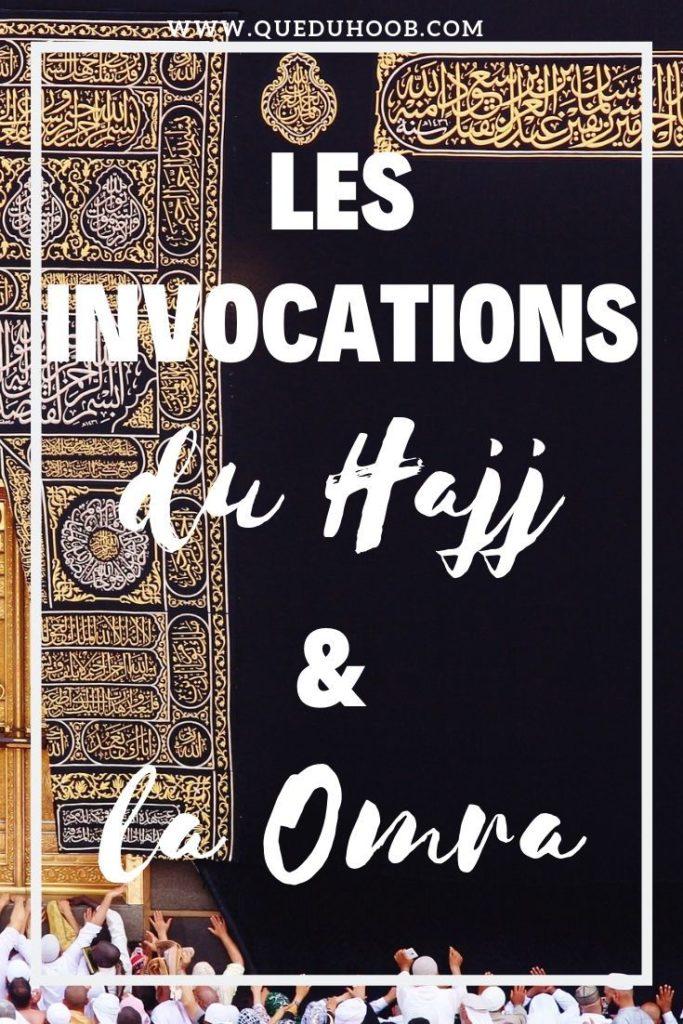 Les inovcations pour le hajj et la omra