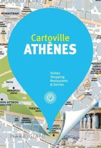 Que faire à Athènes en une journée ? Quels monuments voir ?