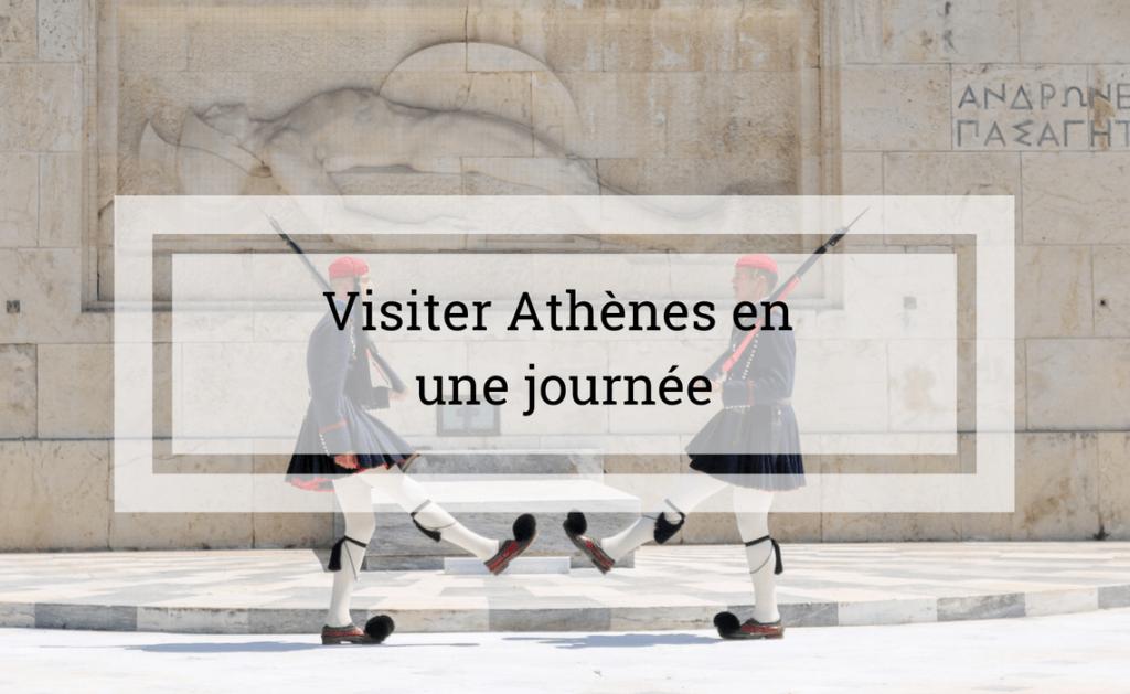 Des vacances en Grèce ? Petit détour par Athènes. Le must des visites à faire à Athènes
