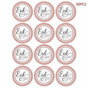 Stickers à coller sur vos cadeaux pour l'eid
