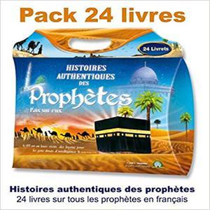 L'histoire des prophètes pour enfants