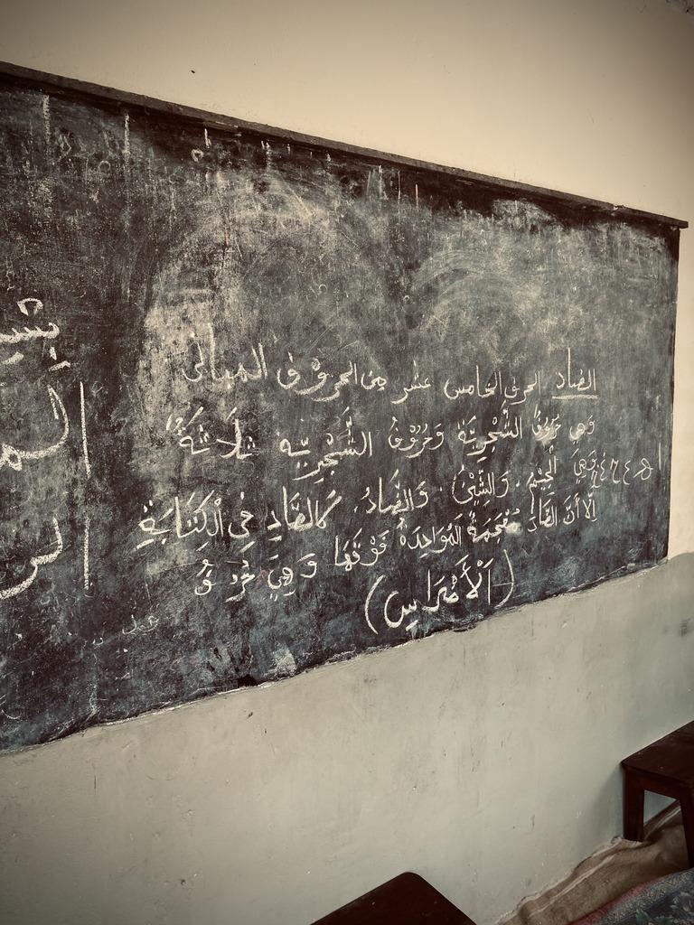 madrassa-matemwe